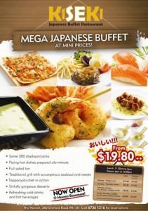 Kiseki-Buffet