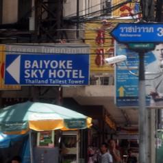 Sights, shopping and massage in Bangkok – Day 5