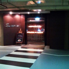 Spa Infinity @ Far East Shopping Centre (Orchard)