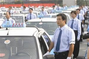 taxiuniform