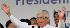 Congratulation to Dr Tony Tan for being elected Singapore's 7th President